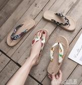 拖鞋網紅涼拖人字拖鞋女夏外穿平底可愛度假沙灘鞋女拖鞋海邊防滑夾腳 【快速出貨】