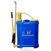 16L手動噴霧器農用手壓式打農藥機背負式電動防疫消毒機消毒噴壺 快速出貨