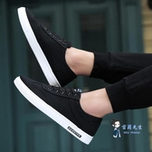 帆布鞋 2020新款春季男鞋子韓版潮流百搭潮鞋夏季帆布休閒鞋透氣布鞋板鞋 3色
