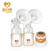 【贈母乳袋轉接環x2】新貝樂C-more C1小橙樂 三合一雙邊電動吸乳器