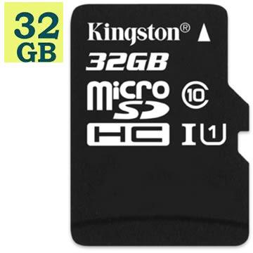 KINGSTON 32GB 32G 金士頓 Canvas Select【80MB/s】microSDHC microSD SDHC UHS-I UHS U1 C10 SDCS/32G 手機記憶卡 記憶卡