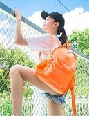 大容量後背包 出差旅游女款行李折疊跑步雙肩時尚旅行包  BK67【愛尚生活館】