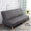 沙發套 折扶手沙發床套子全包力万能沙發套全沙發沙發罩沙發巾【快速出貨八折下殺】