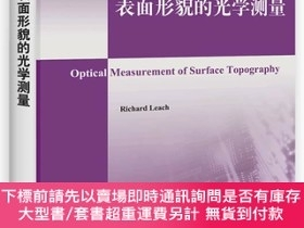 簡體書-十日到貨 R3YY【表面形貌的光學測量】 9787030344748 科學出版社 作者:作者:裏奇(Leach,