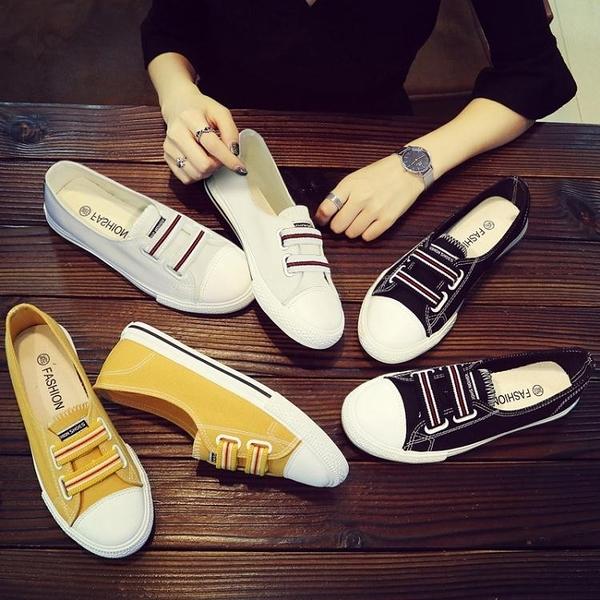 小白帆布鞋韓版學生百搭休閒懶人布鞋一腳蹬女鞋 錢夫人小鋪