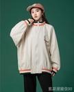 棒球服外套冬季運動棉衣棉服外套女春秋新款韓版寬鬆ins潮加厚棒球服 雙11購物節