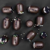 茶罐裝小號迷你茶葉罐陶瓷紫砂普洱茶葉盒便攜旅行儲茶密封罐家用