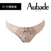 Aubade-巴黎歌頌S-L印花蕾絲丁褲(粉肤)V1