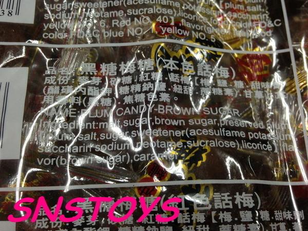 sns 古早味 懷舊零食 黑糖麥芽糖 梅子糖 麥芽糖 黑糖梅子糖 3000公克