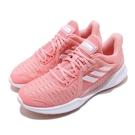【五折特賣】adidas 慢跑鞋 ClimaCool Vent Summer.Rdy 粉紅 白 女鞋 涼感 透氣 運動鞋 【ACS】 EG1119