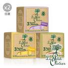 【法國小橄欖樹】傳統馬賽保濕香皂(3x100g-2入)