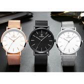 手錶男學生韓版簡約潮流休閒時尚防水鋼帶皮帶石英男士手錶男錶     電購3C