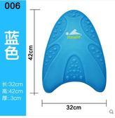 yingfa英發海豚板 浮力板 打水板 沖浪板浮板游泳板打水板 艾家生活館 LX