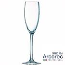 法國樂美雅 Arcoroc senso感官160cc香檳杯 紅酒杯 酒杯 高腳杯 玻璃杯 薄杯口 160ml