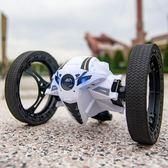 黑五好物節 彈跳遙控車越野車充電遙控汽車兒童玩具男孩【名谷小屋】