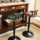 鐵藝吧台椅升降椅實木靠背旋轉歐式美式jy復古星巴克高腳凳酒吧椅子【無敵3C旗艦店】