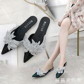 穆勒鞋 綢緞蝴蝶結亮片水鉆尖頭包頭平底拖鞋女夏外穿半拖穆勒鞋  薇薇家飾