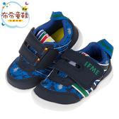 《布布童鞋》日本IFME藍色恐龍超輕量寶寶機能學步鞋(12.5~15公分) [ P9VSA2B ]