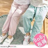 夏季兒童薄款口袋設計防蚊褲 中/長褲