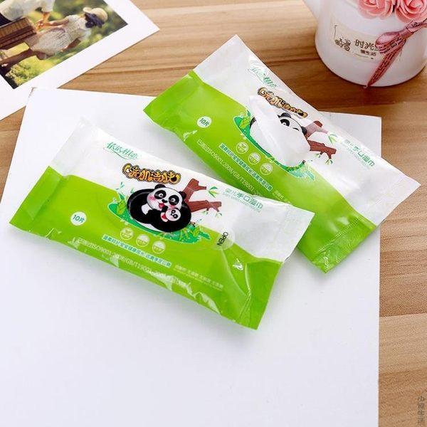 嬰兒濕巾小包濕紙巾寶寶新生兒手口巾兒童便攜裝10片JRM-1400