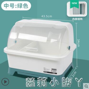 廚房碗架碗筷碗盤收納盒帶蓋碗碟放餐具裝碗箱瀝水置物架碗柜家用 NMS蘿莉新品