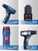 電鑽 家用充電式手電鉆電動螺絲刀GSR120-LI博士12V工具手槍鉆 MKS卡洛琳