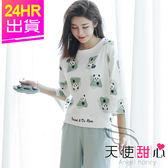 居家睡衣 白綠 小可愛熊貓 印花二件式長袖成套 日系簡約休閒服 天使甜心Angel Honey