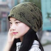 頭巾帽帽子女夏季薄包頭帽薄款孕婦帽頭巾帽光頭帽月子帽孕婦帽堆堆帽 【四月上新】