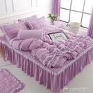 結婚粉色床上用品四件套婚慶全棉純色被套床裙式床罩甜美公主1.5m ciyo黛雅