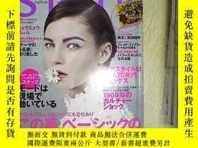 二手書博民逛書店SPUR罕見2011 5 (日文雜誌)Y203004