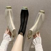 紓困振興  女士靴子夏新款韓版百搭粗跟馬丁靴女透氣配裙子穿的短靴網靴 居樂坊生活館