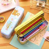 得力大容量兒童文具盒可愛鉛筆盒小學生幼兒園男孩女生1-3-5年級韓國風創意【喜迎台秋節】