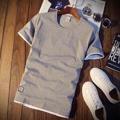 夏季男士短袖T恤圓領純色體恤打底衫韓版修身半袖上衣服潮男裝薄 黛尼時尚精品
