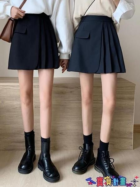 百摺裙 日系設計感不規則高腰顯瘦a字百摺短裙百摺半身裙女黑色包臀裙子 寶貝計畫