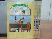 【書寶二手書T2/兒童文學_YKD】生活的科學-錯覺_有趣的電腦_有趣的自然遊戲等_共5冊合售