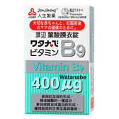 元氣健康館  人生製藥 渡邊B9葉酸膜衣錠(120粒/瓶)