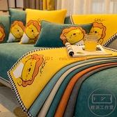 沙發墊四季通用北歐簡約實木歐式防滑萬能套罩蓋布坐墊【輕派工作室】