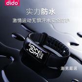 智慧手環測男女防水運動手錶華為記計步器適用小米3蘋果通用xw