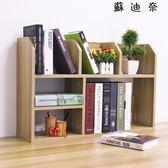 簡易桌上書架置物架收納架書柜書架