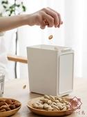 2個裝 桌面家用垃圾筒帶蓋迷你紙簍【櫻田川島】