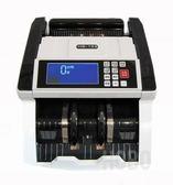 送防塵箱【新版防偽辨識】HB-169 (PC-168T升級)多功能液晶數位防偽 點鈔機