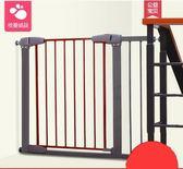 嬰兒童安全門欄 寶寶樓梯門防護欄 寵物狗狗隔離欄柵圍欄  igo 露露日記