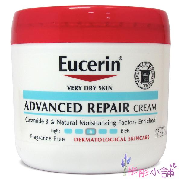 【彤彤小舖】Eucerin 伊思妮 Advanced Repair 高階修復保濕乳霜 (無香 ,果酸) 454g