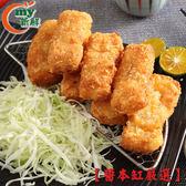 【醬本缸嚴選】蝦多多花枝派 4包 400G±10%/包