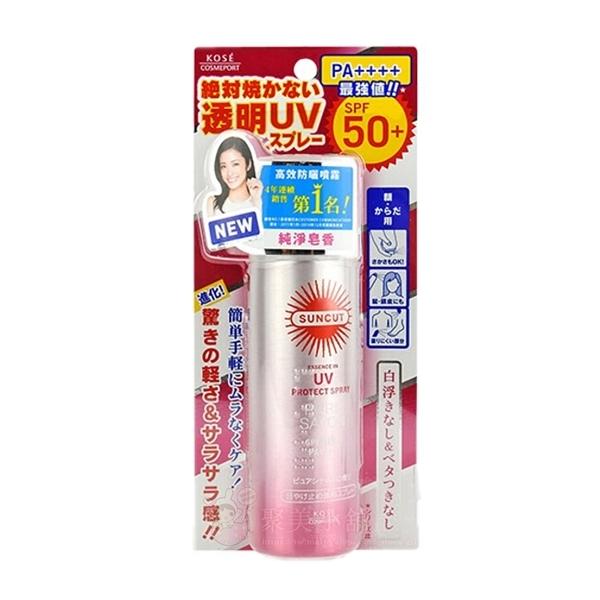 KOSE 高絲 SUNCUT UV 曬可皙高效防曬噴霧 ( 純淨皂香) 50g SPF50+ PA++++【聚美小舖】