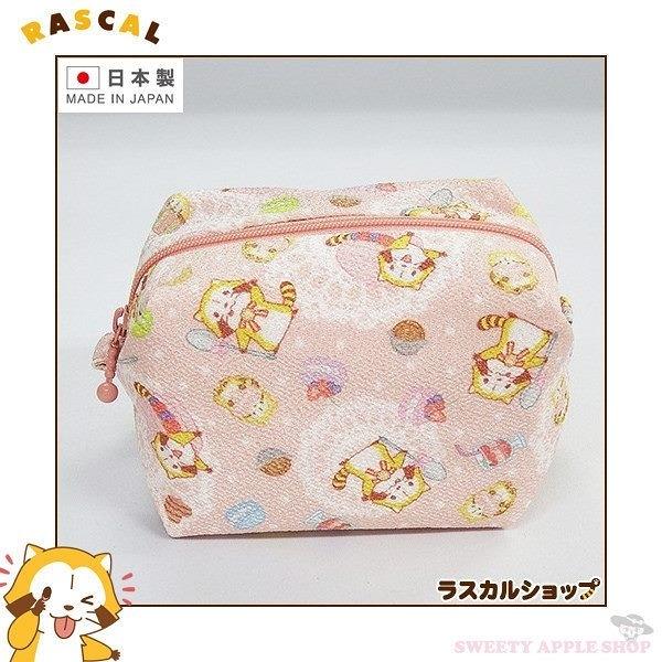 日本製 日本限定  Rascal 小浣熊 甜點風 收納包 (粉色)