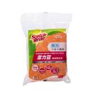 3M Scotch-BriteTM潔力豆海綿菜瓜布—餐具/不沾鍋專用4片裝