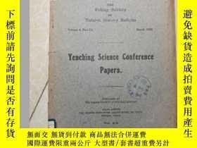 二手書博民逛書店THE罕見PEKING SOCIETY OF TLATURAL HISTORY BULLETIN (北京自然歷史學