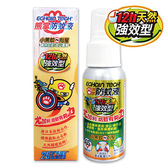 【佳兒園婦幼館】 ECHAIN TECH  熊掌 防蚊液-12H 強效型 60ml