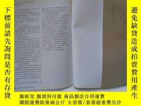 二手書博民逛書店罕見泉州商會志70536Y24761